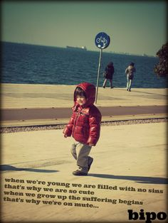 when we're young...