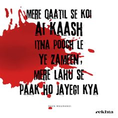 54 Best Rekhta Images Hindi Quotes Urdu Poetry Quotes