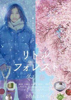映画「リトル・フォレスト」冬・春編の映像、いち子の人間模様も http://natalie.mu/comic/news/132980…