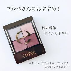 Winter Colors, Makeup Forever, Blush, Hair Beauty, Make Up, Skin Care, Cosmetics, Fashion, Moda