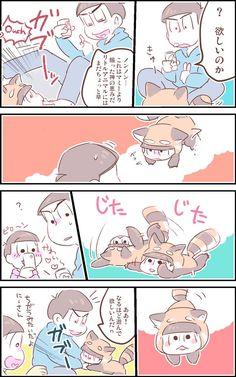 【マンガ松】それいけレサおそ!〜メシよこせ編〜
