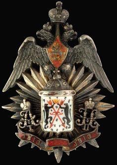 ЗНАК 1-ГО СИБИРСКОГО ИМПЕРАТОРА АЛЕКСАНДРА I КАДЕТСКОГО КОРПУСА