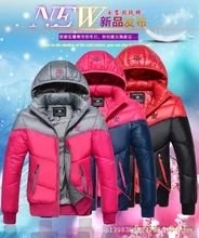 Outerwear & Coats Directory of Down & Parkas, Leather & Suede and more on Aliexpress.com