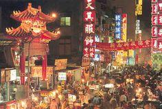 Night markets in Taiwan -- Mandarin Chinese and Community Service Program - Teen Summer Travel Programs | Road Less Traveled