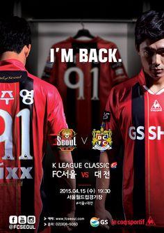 poster(offline ver.) 4/4 vs 제주 (K리그 클래식 6R)  #fcseoul #football #soccer #sports #poster #design