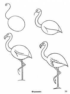 Art Drawings For Kids, Pencil Art Drawings, Bird Drawings, Drawing For Kids, Easy Drawings, Animal Drawings, Art Sketches, Drawing Lessons, Drawing Techniques