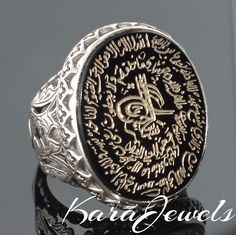 Ayat al-Kursi engraved on Onyx Islamic ring 925 Sterling Silver Unique Handmade #KaraJewels #Islamic