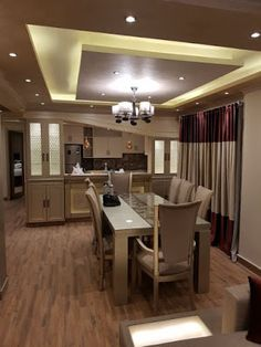 Modern Pop False Ceiling Designs For Kitchen Interior With Lighting Design