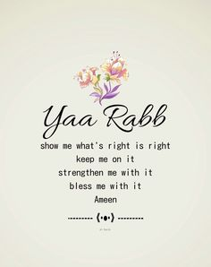 Ya Allah, Your Guidance is needed more than ever! Allah Quotes, Muslim Quotes, Religious Quotes, Quran Quotes Love, Beautiful Islamic Quotes, Islamic Inspirational Quotes, Beautiful Dua, Islamic Qoutes, Ramadan