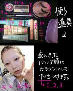 Pin by kano yoshiyuki on メイクアップ in 2019 Anime Eye Makeup, Anime Eyes, Hair Makeup, Cosplay Makeup, Visual Kei, Make Up, Cosmetics, Twitter Twitter, Beauty