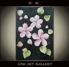 Flower, art, flower painting, oil & acrylic painting, original wall art painting, modern Black and Silver Japanese art painting SAKURA 9x12. $99.00, via Etsy.