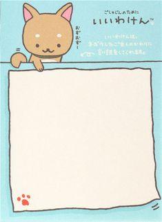 cute blue Iiwaken writing mini Note Pad San-X 2