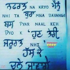 from dhaliwal