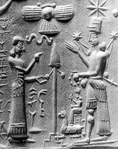Assyrian pillar