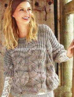 Объемный пуловер с листиками
