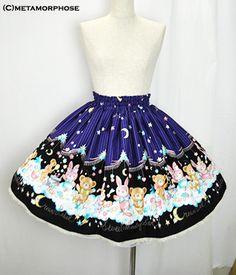 Shooting star skirt in purple