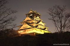 Osaka – Things to Do in 3 days | Adventures with Family