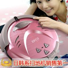 Zeco v300 fully-automatic household intelligent vacuum cleaner robot mites