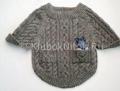 Серое пончо | Вязание для детей | Вязание спицами и крючком. Схемы вязания.