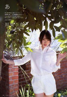 AKB48 Rina Kawaei Ashita ga Kikoeru on UTB Magazine - JIPX(Japan Idol Paradise X)