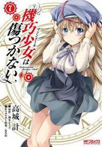 Kikou Shoujo wa Kizutsukanai Manga - Read Kikou Shoujo wa Kizutsukanai Online at MangaHere.com