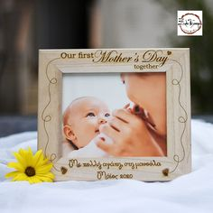 First Mother's day First Mothers Day, Frame, Decor, Picture Frame, Decoration, Decorating, Frames, Deco