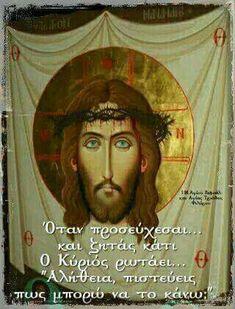 Faith In God, Poems, Religion, Prayers, Christian, Artwork, Cards, Work Of Art, Auguste Rodin Artwork