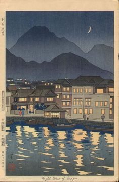 Era Woodblock Prints - Vintage Japanese Art online catalog
