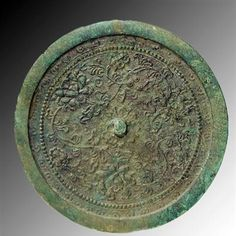 A Chinese Ming Dynasty Bronze Mirror. China, Ca. to Century AD.