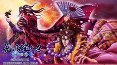 Crunchyroll Adds 'Gifu Dodo!! Kanetsugu And Keiji' For Summer 2013 Anime Lineup