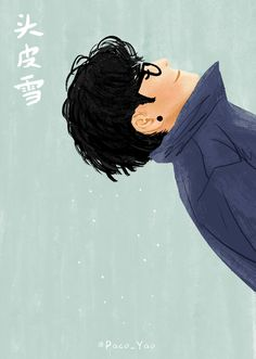 Paco_Yao , illustration , GIF . 头皮雪 Fun Art, Cool Art, Anime Gifts, Illustration Art, Illustrations, Cartoon Gifs, Gif Pictures, Screen Wallpaper, Aesthetic Anime