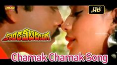Chamak Chamak Song - Kondaveeti Donga Video Songs |  Chiranjeevi, Vijaya...