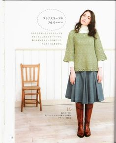 Hand knitted stylish knit no 3059 2010 Crochet Jumper, Knit Crochet, Crochet Magazine, Crochet Books, Crochet Clothes, Hand Knitting, Crochet Patterns, Tunic Tops, Clothes For Women