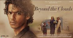 beyond the clouds movie download link