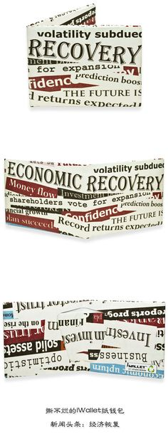 Economic Recovery -- it is recoverying slowly.-- iWallet, handmade tyvek wallet, paper wallet