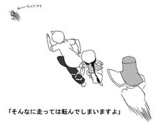 「寝たら解決するジャーファルさん」/「はばかに@Twitter中毒」の漫画 [pixiv]