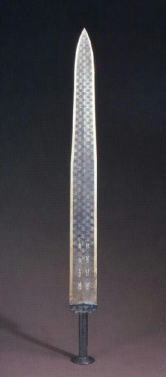 The Sword of Goujian was found in a riverbed, even after being submerged in water and mud for 2,000 years it was untarnished and still sharp.