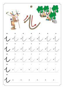 Teaching Cursive Writing, Cursive Writing Worksheets, Alphabet Tracing Worksheets, Handwriting Activities, Alphabet Writing, Preschool Writing, Preschool Letters, Pre Writing, Kids Writing