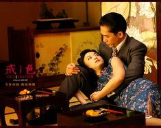 Tony Leung and Tang Wei - Lust, Caution