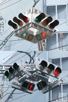 Traffic lights in Ohsu, Nagoya, Japan 大須 交差点の信号機