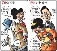 [김용민의 그림마당]2016년 11월 21일