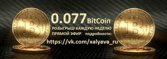 http://avto-bizness.ru/