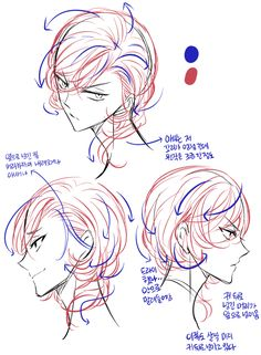 Image Drawing Base, Manga Drawing, Drawing Sketches, Drawings, Drawing Reference Poses, Drawing Skills, Drawing Techniques, Stray Dogs Anime, Bungou Stray Dogs
