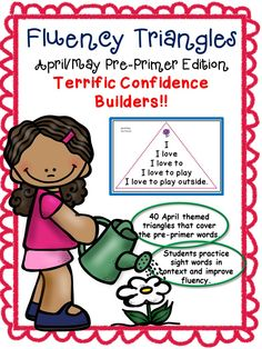 Fluency triangle FREEBIE!!