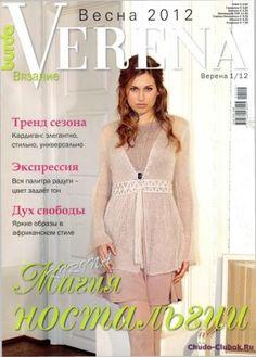 Verena_2012_01