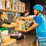 Starbucks e Alibaba Group instaurano una collaborazione strategica per trasformare l'esperienza del cliente nel settore del caffè in Cina