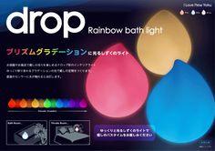 【楽天市場】バスライト ドロップレインボー (バスライト LED 照明 お風呂ライト 防滴ライト防水 ライト):憩いの店オアシス