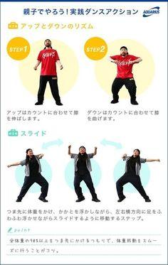 未経験から始めるキッズヒップホップダンス 【初めてダンスを始める子供達対象クラス】 月曜18:20-19:20   http://www.tunein-creative.com/masa-c-kids/   ヒップホップダンスの基礎から優しく、楽しく、1からレッスンしていきます。 音にのって、みんなで楽しく踊りましょう!  【Tune in DANCE STUDIO】  http://www.tunein-creative.com/  埼玉県川口市青木5-18-30