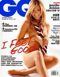 Jennifer Aniston uncovered on the GQ cover