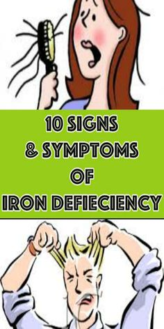 iron shortage solutions natural, what are the causes and also signs and also the best and reliable means to deal with iron shortage Health And Fitness Articles, Health Advice, Health Care, Wellness Fitness, Health Fitness, Fitness Tips, Signs Of Iron Deficiency, Signs Of Ovarian Cancer, Fat Cutter Drink